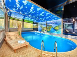 APARTAMENTY SPA & RESORT BUKOWIEC – hotel w Polańczyku