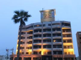 ウォーターゲート鹿児島, hotel in Kagoshima