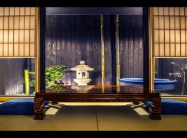 Villa TABITABI STAY 「HIGASHIYAMA」 Kioto