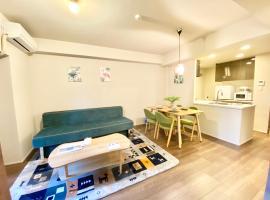 Akasaka Residence 2F, apartment in Tokyo