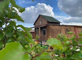 Alojamiento Rural Setenil, hotel en Setenil de las Bodegas