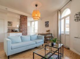 Marcq en Baroeul - 15min from Lille - cozy & functional ap for 2pers 1bdr, отель в городе Марк-ан-Барёль