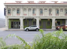 ST Signature Jalan Besar [5 Hours, 5PM-10PM] (SG Clean, Staycation Approved), hotel near Aliwal Arts Centre, Singapore