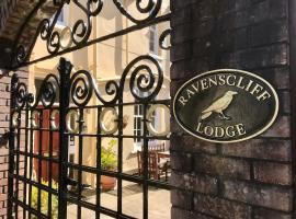 Ravenscliffe Lodge, apartment in Douglas