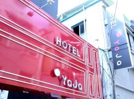 YaJa HOTEL in SUWON, hotel in Suwon