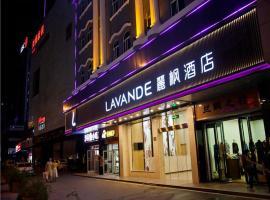 Lavande Hotel Changsha Yuanjialing Subway Station, hotel near Changsha Huanghua International Airport - CSX, Changsha