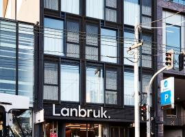 Lanbruk Richmond Hill, apartment in Melbourne