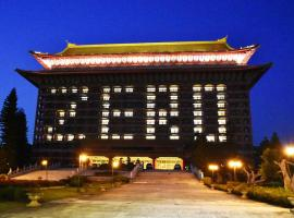 The Grand Hotel, hotel in Zhongshan District, Taipei
