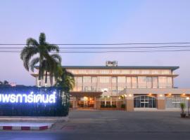 โรงแรม ชุมพร การ์เดนส์ โรงแรมในชุมพร