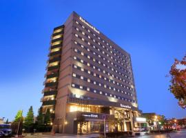 Richmond Hotel Yamagata Ekimae, hotel near Yamagata Airport - GAJ, Yamagata