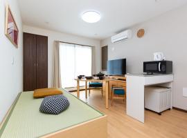 Schanze Omori, hotel in Tokyo