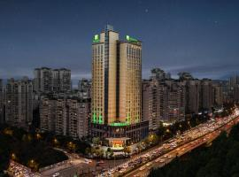 Holiday Inn Chongqing North, hotel near Chongqing Jiangbei International Airport - CKG, Chongqing