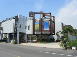 Seasons Boutique Motel, motel in Kaohsiung