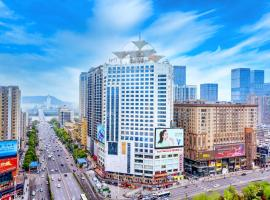 Muyi H Hotel Changsha City Centre、長沙市のホテル