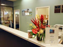 Royal Kuhio Resort, отель в Гонолулу