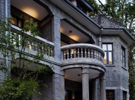 The Yihe Mansions, hôtel à Nankin