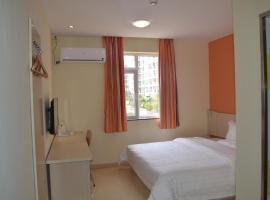 7Days Inn Qingdao Licang Wanda Plaza, hôtel à Qingdao