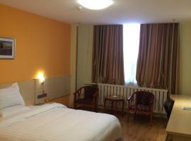 7Days Inn Langfang Yongqing Wulong Road, hotel in Langfang