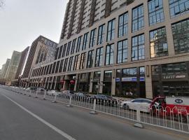 Xinjinshan Yijia Condo Hotel, Ferienwohnung in Peking