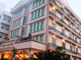 Douangpraseuth Hotel, hotel en Vientián