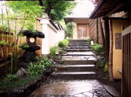 Gion Hatanaka, ryokan a Kyoto