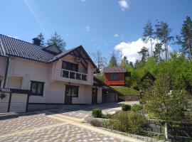 Villa Medova, отель в Косове