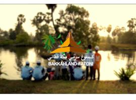 Bakkahland Farm and Resort, country house in Pattani