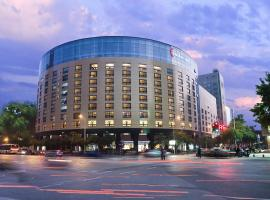Nanjing Central Hotel, hôtel à Nankin