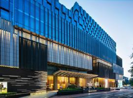 Intercontinental Jinan City Center, an IHG Hotel, hotel in Jinan