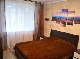 Тихая гавань, апартаменты/квартира в Рыбинске