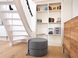 Meer-Lust-Sylt Haus Christiansen, apartment in Westerland