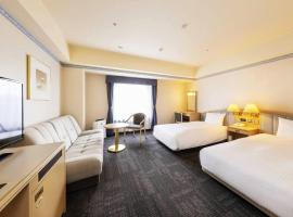Hotel Sapporo Garden Palace, отель в Саппоро