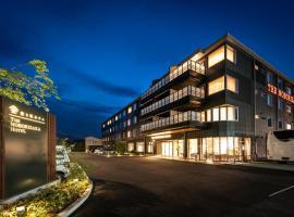 Hotel Noborisaka, hotel en Fujikawaguchiko