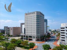アルモントホテル那覇おもろまち、那覇市のビジネスホテル