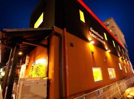 ゲストハウス奈良小町、奈良市のホテル