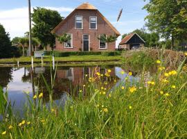 Het Stalhuys, hotel near Bodegraven Station, Reeuwijk