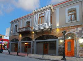 Ionia apartments