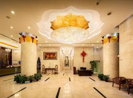 Xiamen Xianshuilijing Hotel, hotel near Xiamen Gaoqi International Airport - XMN, Heshan