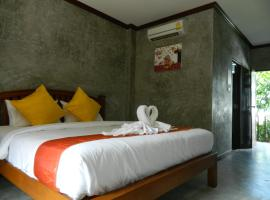 Phatchara Boutique hotel, hotel in Thong Sala