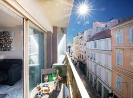 Croisette- 4* Studio -SeaView-Cannes, apartment in Cannes