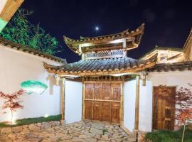 Moxi Ziyin Guesthouse, hotel in Kunming