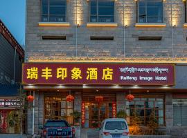 Ruifeng Impression Hotel, hotel in Shangri-La