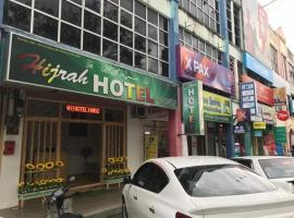 Hijrah Hotel, hotel in Alor Setar