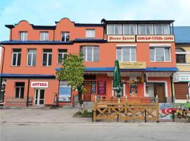 Монте-Крісто, готель у місті Кам'янець-Подільский