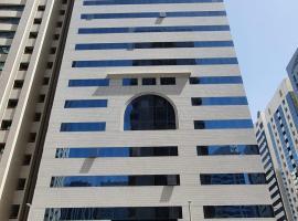 Uptown Hotel Apartments Abu Dhabi, nhà nghỉ dưỡng ở Abu Dhabi
