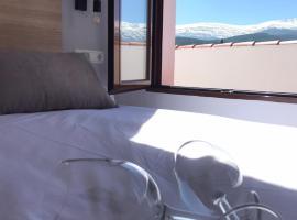 Hotel El Picón de Sierra Nevada, hotel in Jerez del Marquesado