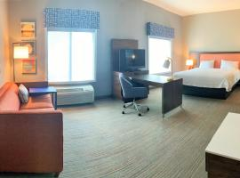Hampton Inn & Suites Rohnert Park - Sonoma County, hotel in Rohnert Park