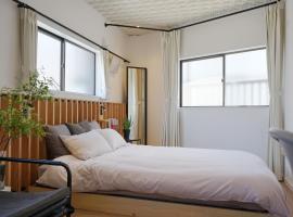 Tiny Inn Manekineko GOTOKUJI, hotel in Tokyo