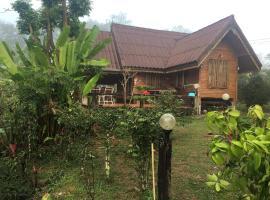 Nidahommok, resort in Khao Kho