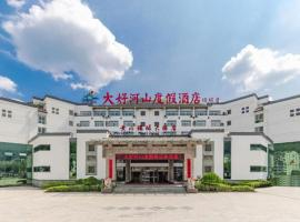 Dahao Heshan Holiday Hotel (Huangshan Global), hotell sihtkohas Huangshan Scenic Area